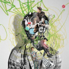 SHINee: The 3rd Album Chapter 1. 'Dream Girl-The Misconceptions Of You'