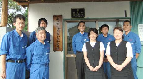 ミツヤファンメンテナンス株式会社那須営業所.jpg