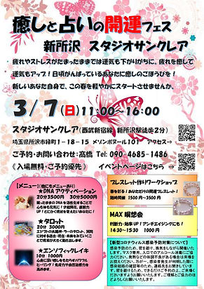 2021nian3yue7ri (2)_page-0001 (1).jpg