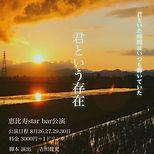 S__38518833.jpg