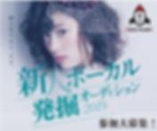 スクリーンショット 2019-09-10 23.41.46.png