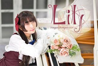Lily_artist-photo_02_logo.jpg