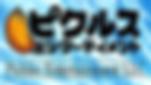 スクリーンショット 2020-04-11 13.58.23.png