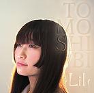 TOMOSHIBI.jpg