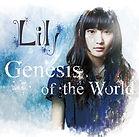Genesis of the World.jpg