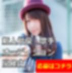 スクリーンショット 2019-09-10 23.59.04.png