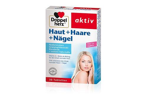 Doppelherz aktiv Skin + Hair + Nails 雙心牌護膚護甲護髮多功能保健營養片