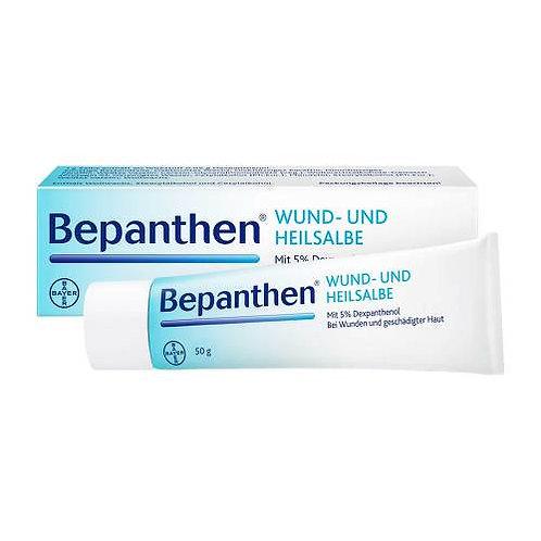 Beyer Bepanthen 傷口治療藥膏( 萬用膏)(50g)