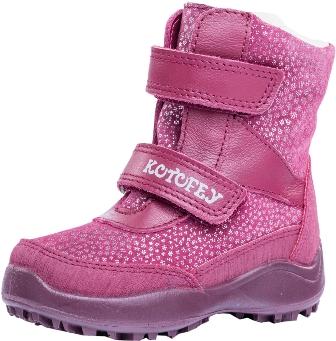 71b33561c Детская обувь  Каталог детской обуви