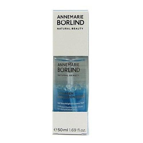 Annemarie Börlind  2-Phase Hyaluronan Shake 安娜柏林透明質酸水油精華