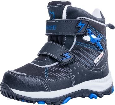 Обувь с мембраной