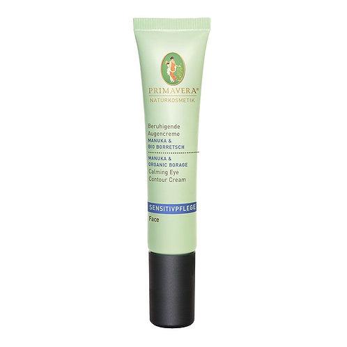 Primavera Organic Manuka Borage Calming Eye Contour Cream有機麥盧卡琉璃苣舒敏眼霜