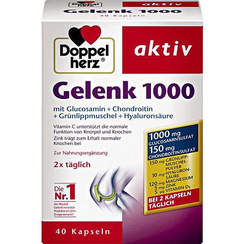 Doppelherz aktiv Joint 1000 雙心牌葡萄糖氨關節保健膠囊1000 +軟骨素