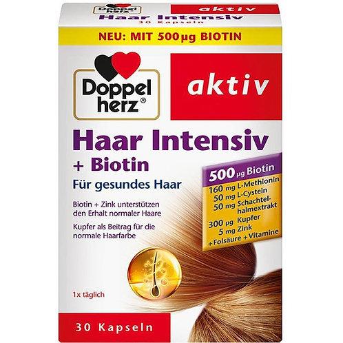 Doppelherz aktiv Hair Intensive + Biotin 雙心牌護髮膠囊