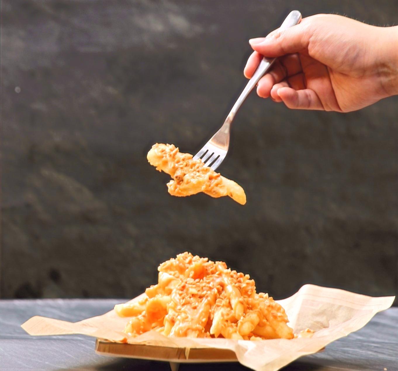 熔岩花生脆薯