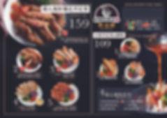 20191224_炸去啃質感黑DM(A5)-02.jpg