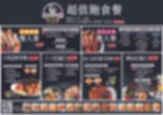 更新420200602夢時代A3-01-01.jpg