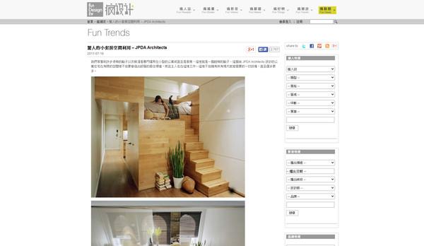 East Village Studio 瘋設計 2011' July