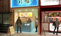 茶名珍巷 (武漢_中國)
