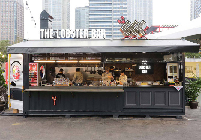 The Lobster Bar (A7 Commune 貨櫃市集)