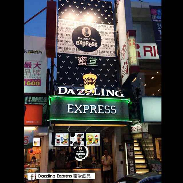 Dazzling Express