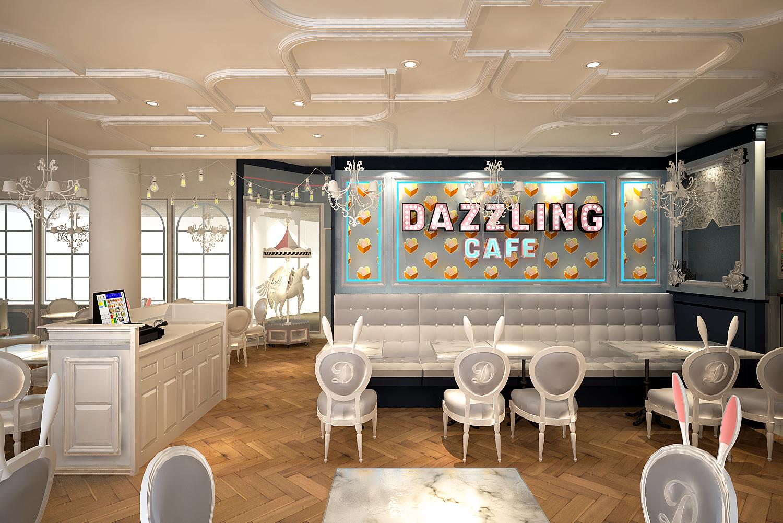 Dazzling Cafe 大連 (中國)
