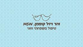 zoharvk logo.jpg