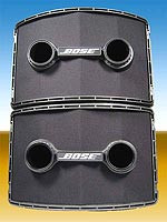 Bose-Speakers For Tripod