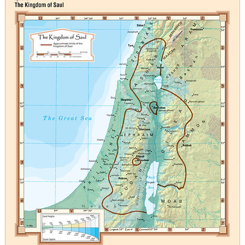 The Kingdom of Saul Bible Wall Map