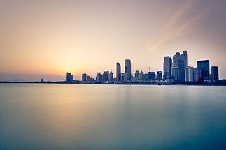 La puesta del sol Horizonte de la ciudad