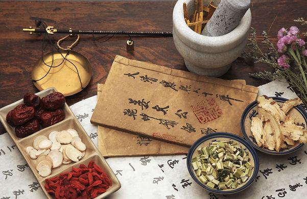 Κινέζικα Βότανα Κινέζικη Ιατρική