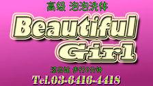 helpwanted.tokyo 468263 shibuya beautifu