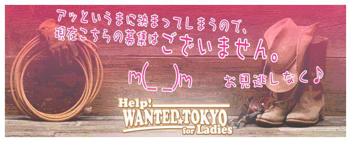 helpwanted.tokyo inpreparation 03.jpg
