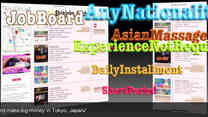 helpwanted.tokyo PV for YouTube 00 with