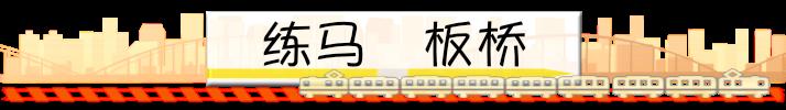 helpwanted.tokyo areaboard around 中 练马 板