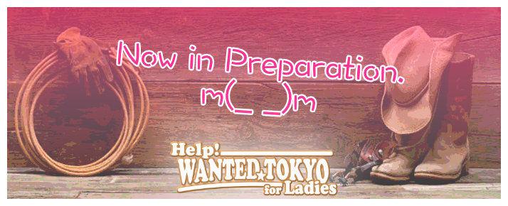 helpwanted.tokyo inpreparation ENG.jpg