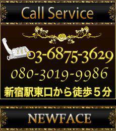 hagoromo03 callservice newface.jpg