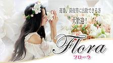 helpwanted.tokyo 468263banner shinbashi
