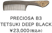 preciosa_b3tetsuki.jpg