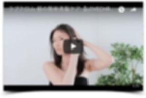 ラブクロム 朝の簡単美髪ケア【LOVECHROME official Quick hair care VOL1】