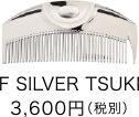 pr_f_tsuki.jpg
