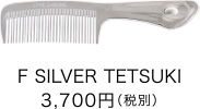 pr_f_tetsuki.jpg