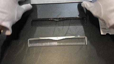 カットコーム替刃の交換方法
