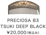 preciosa_b3tsuki.jpg