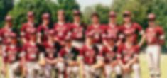 HOF - 2017 Portrait 1985 Championship Ba