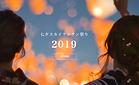 スクリーンショット 2018-09-28 14.17.26.png