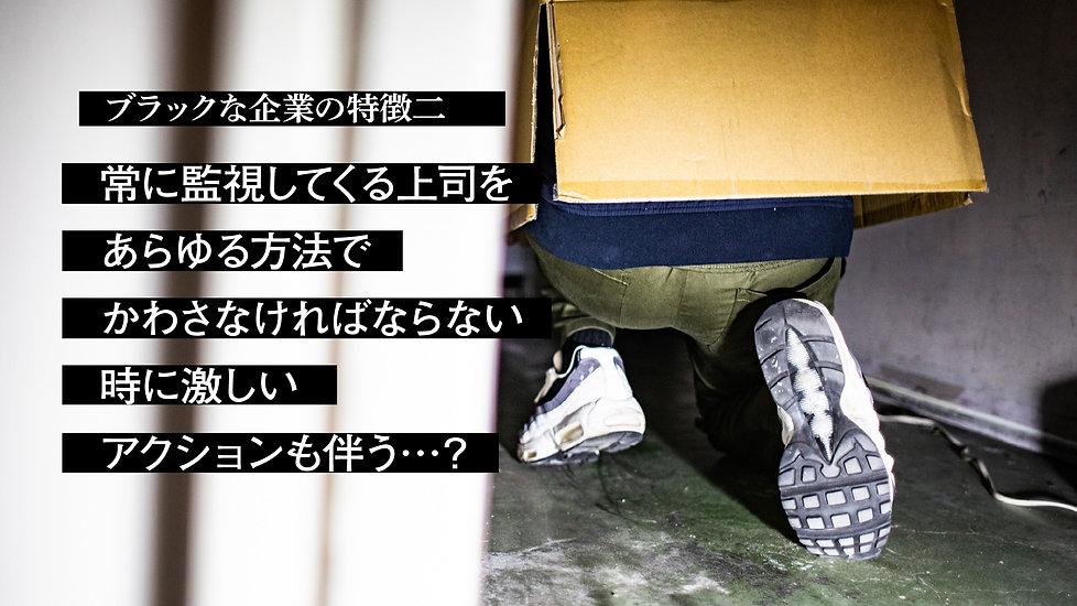 blcweb_特徴2_1080×1920.jpg