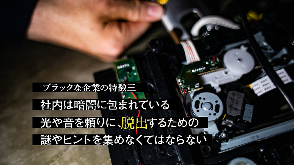 black_site_sozai_1080×1920-04.jpg