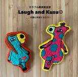 Laugh and Kusu☺︎
