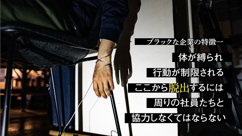black_site_sozai_1080×1920.jpg